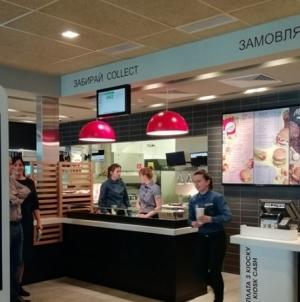 Гжегож Хмелярский, McDonald's: В прошлом году инвестировали в Украину 330 млн грн
