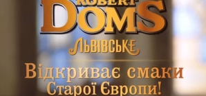 Robert Doms презентує новинку – Robert Doms Golden Ale