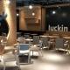 Китайской сети Luckin Coffee 9 месяцев, она побеждает Starbucks. Как?