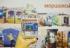 «Моршинська» випустила лімітовану серію пляшок «міста України»