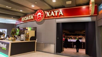 В киевском ТЦ Oasis откроется двухэтажная Пузата Хата почти на 1000 кв м