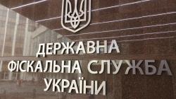 ГФС оштрафовала рестораторов суммарно более чем на 20 млн грн