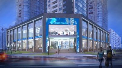 В Киеве открылся новый ТРЦ Smart Plaza Obolon