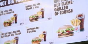 Burger King ввёл в меню «Не Биг Мак»