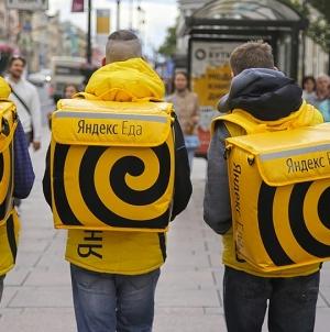 «Яндекс.Еда» отменила бесплатную доставку