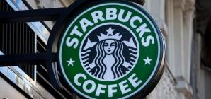 Starbucks вложит $100 млн. в фонд в области развития технологий для ритейлеров