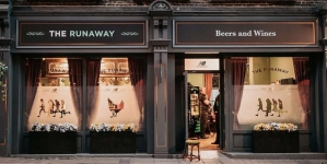 В Лондонском пабе New Balance пройденные мили можно будет обменять на пиво