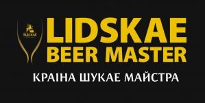 В Беларуси стартовал конкурс барменов Lidskae Beer Master 2019