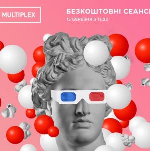 В СТРЦ Spartak открывается кинотеатр Multiplex
