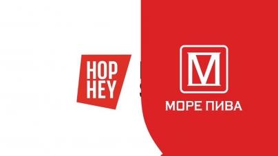 Сеть «МОРЕ ПИВА» начала освоение Запорожской области