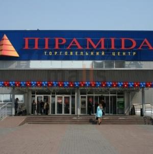 Площадь Киевского ТЦ «Пирамида» может вырасти