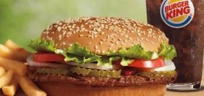 Burger King анонсировал первый бургер из синтетического мяса