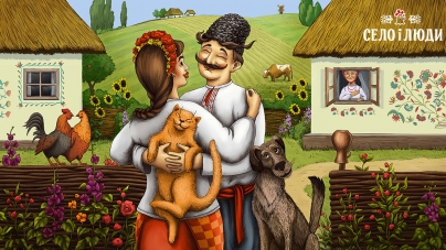 Следуя традициям: AB InBev Efes начинает производство кваса «Село і люди» с украинским колоритом