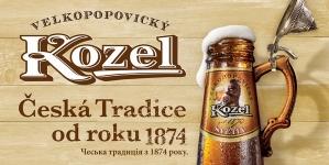 AB InBev Efes начинает производство Velkopopovický Kozel в Украине