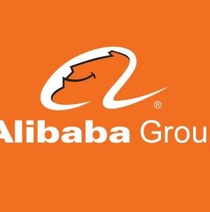 Alibaba презентовала новое приложение для голосового поиска ресторанов