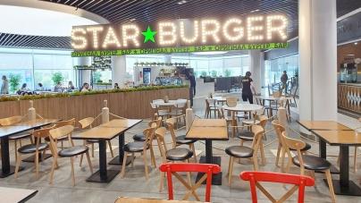 Star Burger открыл ресторан в Smart Plaza Polytech и запускает доставку