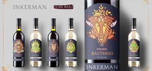 В Украине выпустят вино в честь Марии Примаченко