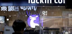 Китайский конкурент Starbucks планирует привлечь более $500 млн. в ходе IPO