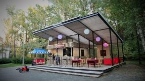 В парках могут разрешить строить небольшие кафе или магазины