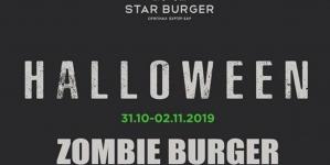 Zombie Burger в усіх ресторанах Star Burger «Зомбування неминуче. Один укус і вас зомбовано!»