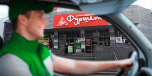Компанія Zakaz.ua розпочинає доставку продуктів та товарів ще з однієї великої української мережі супермаркетів — Фуршет!