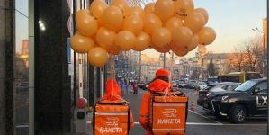 Raketa запустилася у Львові