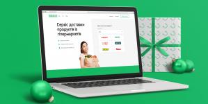 Список найпопулярніших продуктів на офісну вечірку від Zakaz.ua