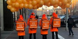 Український сервіс Raketa покрив всі міста-мільйонники