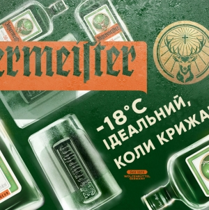 Jägermeister впевнено лідирує у продажах за даними міжнародної аналітичної компанії Iwsr