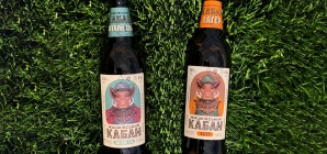 Новий сучасний пивоварний завод New Brew запускає перший бренд регіонального пива