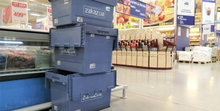 У Рівному запустився сервіс доставки продуктів Zakaz.ua