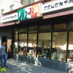 Сеть Pizza Celentano уходит из Киева