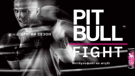 Cтартує другий сезон легендарного бійцівського онлайн-турніру Pit Bull Fight