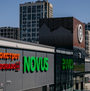 У ТРЦ Retroville розпочали роботу майже двадцять нових магазинів відомих брендів