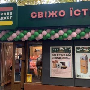 Мережа «Ковбас Маркет» відкрила перший магазин після ребредингу