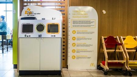 Макдональдз в Україні запускає проєкт сортування й перероблення відходів із залів ресторанів