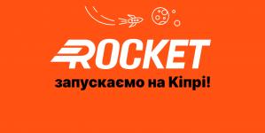 Raketa стає Rocket і виходить на міжнародний рівень