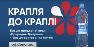 Ще більше співпраці заради життя! У березні проєкт «Крапля до краплі» взяв участь у благодійній ініціативі відомої телеведучої та онкоактивістки Яніни Соколової