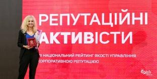 Carlsberg Ukraine визнано компанією з найстабільнішою репутацією
