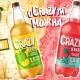 оCRAZYти можна! «Квас Тарас Crazy Kvas смак яблука» тепер доступний по всій Україні!
