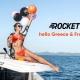 Rocket запустився в Греції і Франції