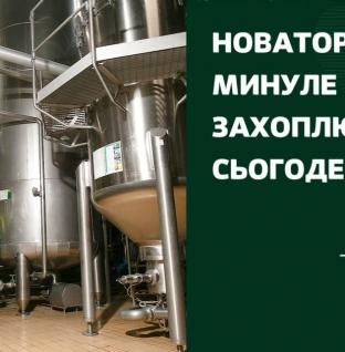 Carlsberg Ukraine дотримується високих медичних стандартів на виробництві