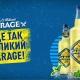 Зустрічай S&R's Garage Hard Lemon у форматі ПЕТ