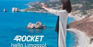 Український сервіс Rocket розширює покриття на Кіпрі