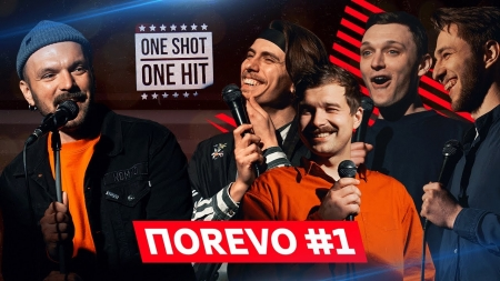 Штанцізмочувальна літня прем'єра: «ПОREVO» – REVOлюційний стендап-клуб!