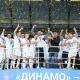 PIT BULL™ – офіційний партнер легендарного ФК «Динамо»
