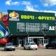 Чули про доставку продуктів з ринку «Столичний» від Zakaz.ua?