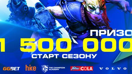 NON STOP™ став офіційним партнером Української Професійної Кіберспортивної Асоціації (UPEA)