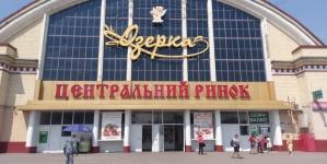 Zakaz.ua продолжает запускать доставку с рынков: новым партнером стала Озерка в Днепре